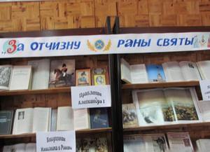 Мантуровская сельская библиотека