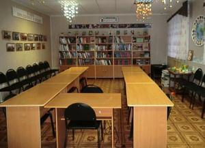 Центральная районная детская библиотека с. Плешаново