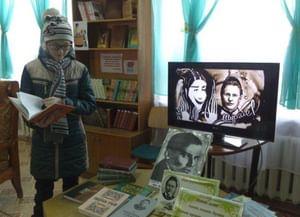 Бугульминская центральная детская библиотека