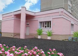 Центральная детско-юношеская библиотека-филиал г. Лангепас