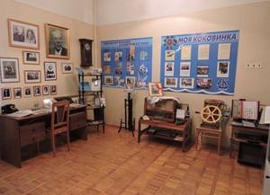 Городская детская библиотека имени Е. С. Коковина