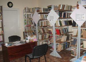 Залесьевская сельская библиотека-филиал № 22