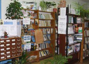 Журавлевская сельская библиотека-филиал № 4
