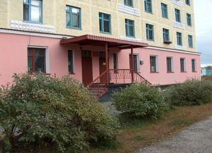 Централизованная библиотечная система городского округа Эгвекинот