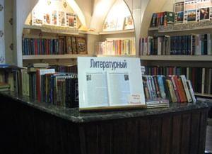 Александровская сельская библиотека
