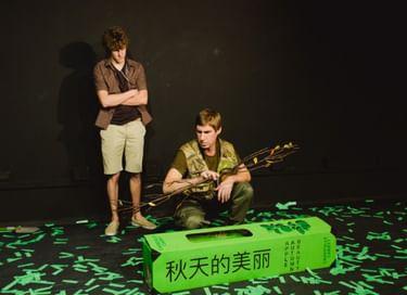 Спектакль «Посадить дерево»