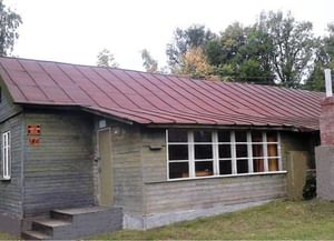 Загорьевская сельская библиотека