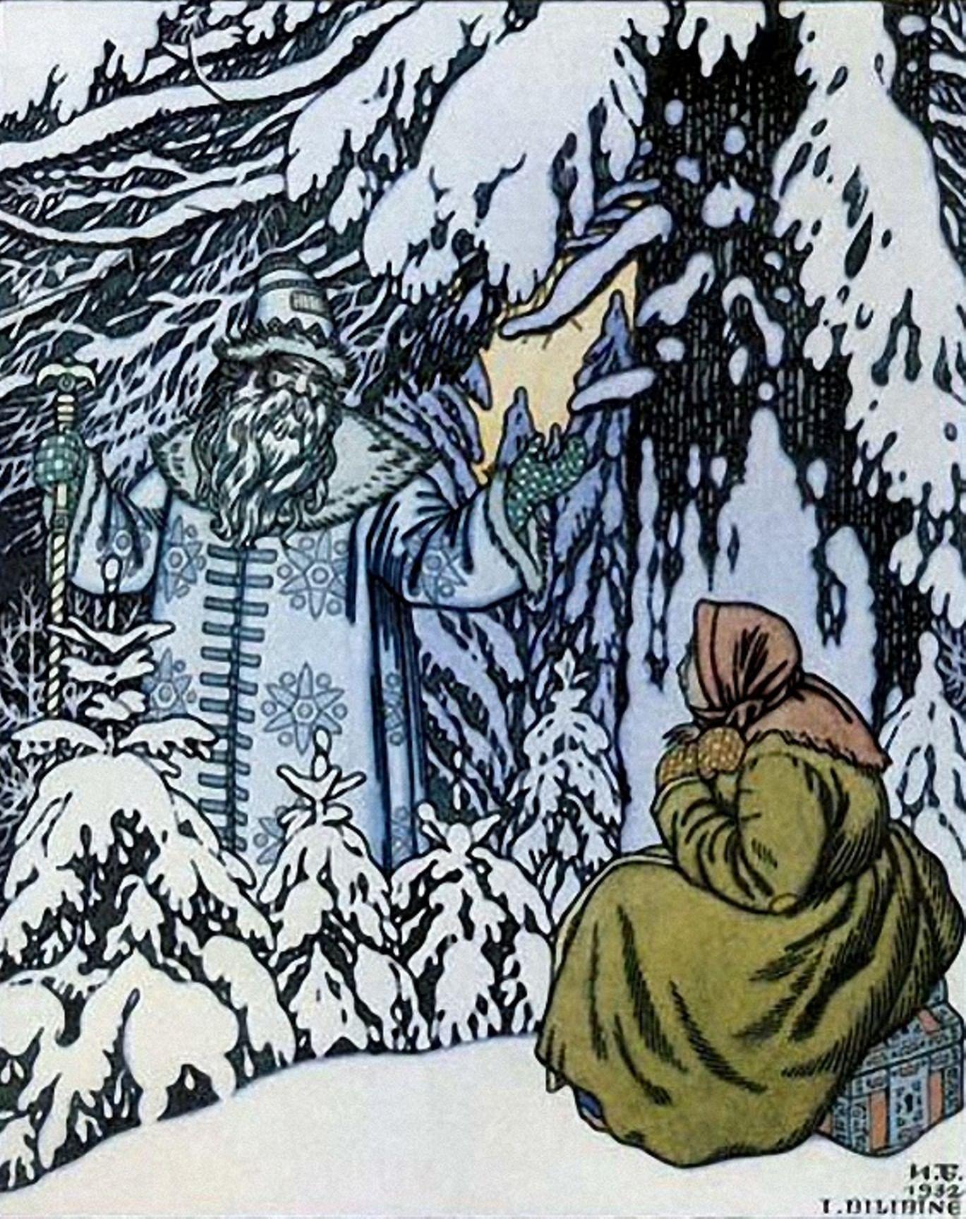 Биография Деда Мороза. Галерея 4