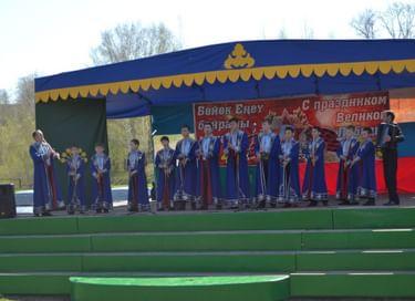 Юбилейный концерт народного ансамбля кураистов «Идукай»