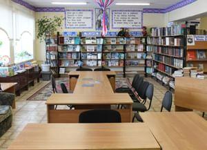 Бековская сельская библиотека
