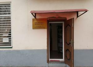 Библиотека-филиал № 11 г. Грозного