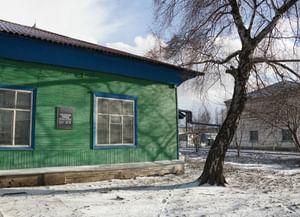 Грибановский народный краеведческий музей