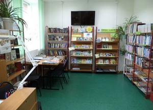 Володинская сельская библиотека