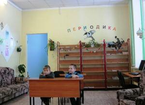 Бушуевская сельская библиотека