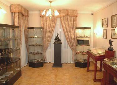 Выставка «300 лет медали в России»