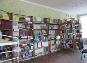 Журавлинская сельская библиотека