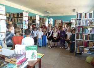 Геройская сельская библиотека