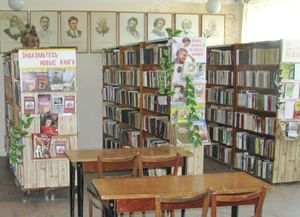 Веселовская сельская библиотека