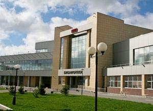 Нефтеюганская городская библиотека
