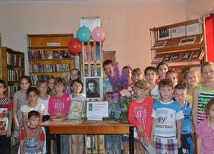 Куликовская сельская библиотека