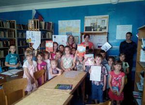 Наташинская сельская библиотека