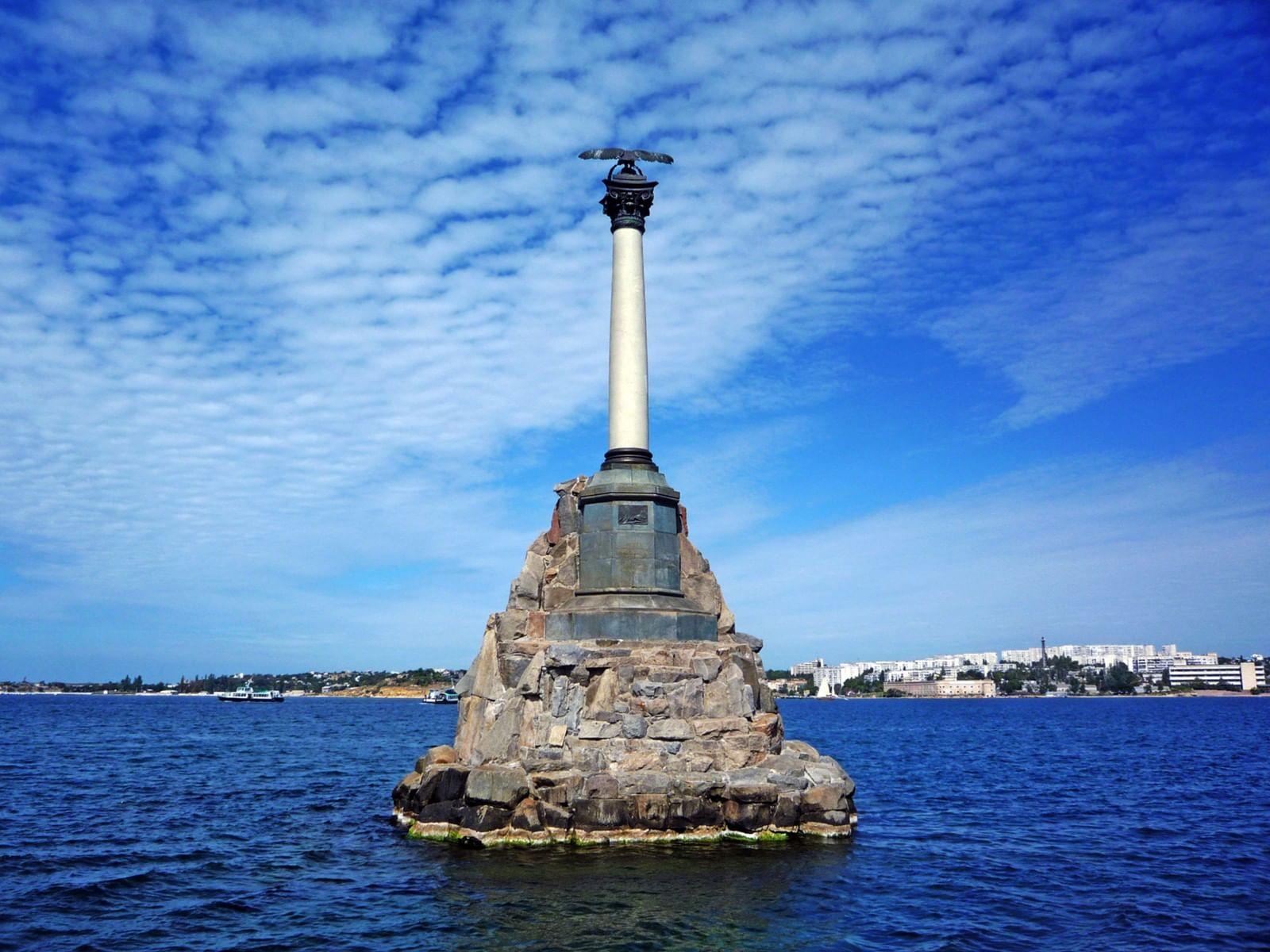 Памятник затонувшим кораблям севастополь фото цены на памятники ярос обл