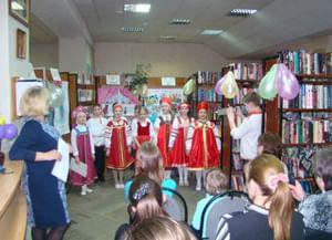Центральная городская библиотека города Александрова