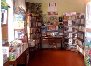 Ивановская сельская библиотека-филиал № 24