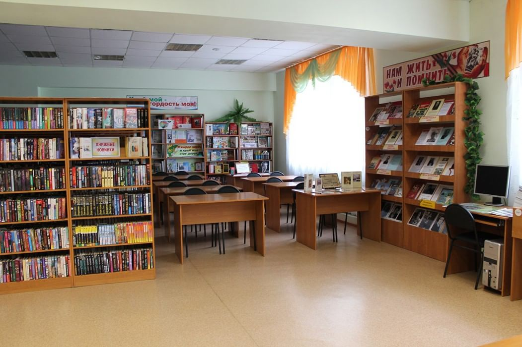 Картинка модельной сельской библиотеки