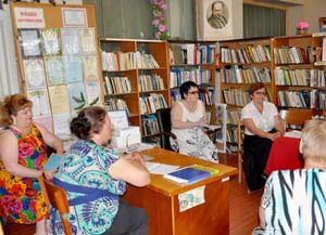 Штормовская сельская библиотека