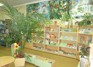 Библиотека-филиал № 6 города Миасс