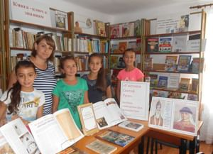 Суворовская сельская библиотека