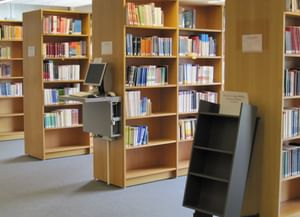Библиотека-филиал № 20 г. Грозного