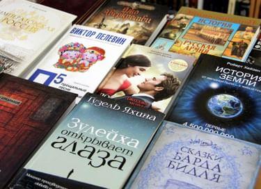 Проект «Интересные книги»
