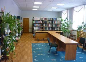 Евтинская модельная сельская библиотека