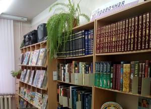 Городская библиотека № 14 г. Нижневартовска