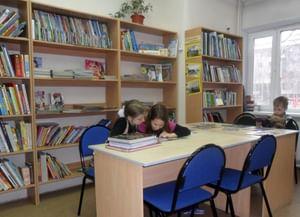 Городская библиотека № 6 г. Нижневартовска