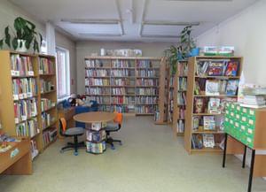 Городская библиотека № 8 г. Нижневартовска