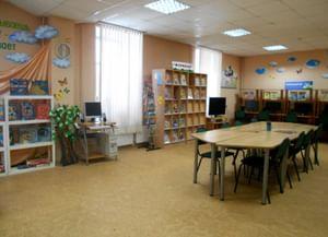 Детская библиотека № 3 г. Нижневартовска