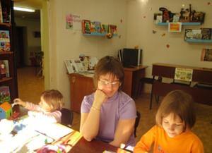 Центр культурно-познавательного досуга семьи «Берегиня»