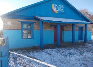 Сокская сельская библиотека
