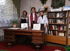 Библиотека-филиал № 13 имени Ф. М. Достоевского