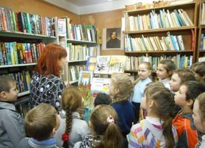 Библиотека № 4 г. Александров