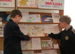 Никитинская сельская библиотека