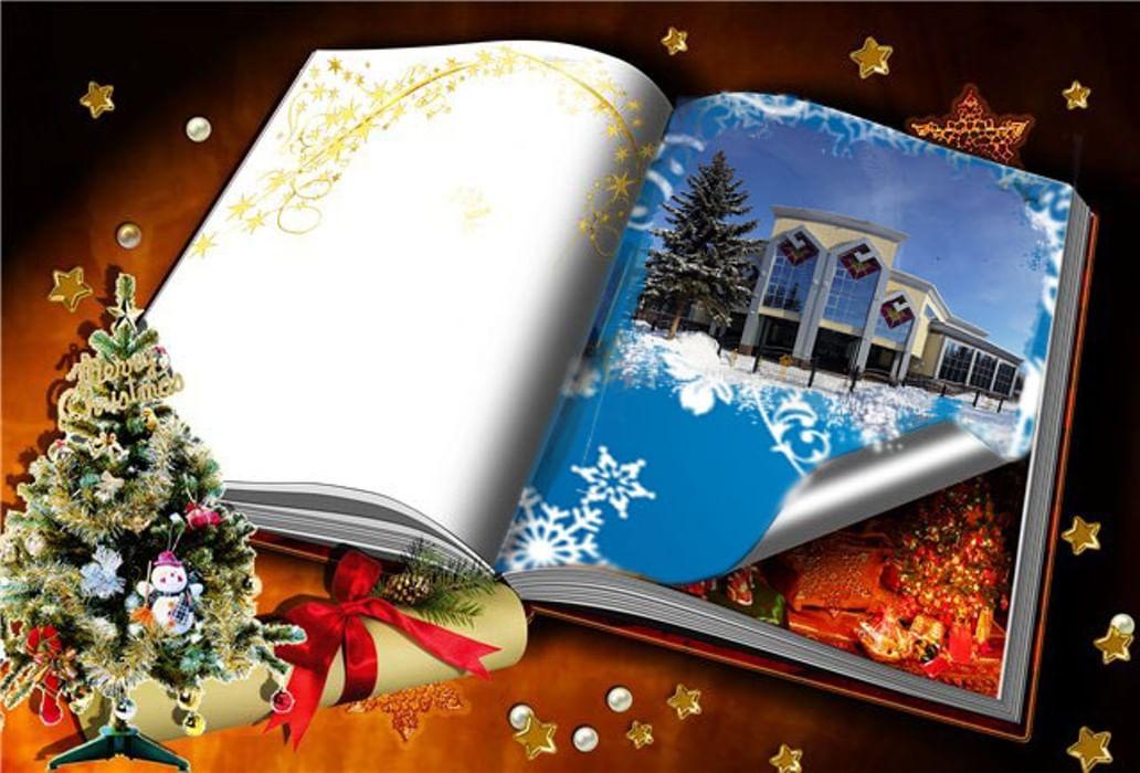 С новым годом открытка с книгами, открытка курбан-байрам