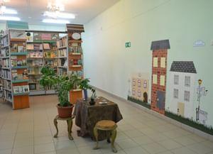 Центральная детская библиотека города Миасс