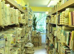 Колосовкая сельская библиотека