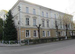 Зеленоградская городская библиотека им. Ю. Н. Куранова