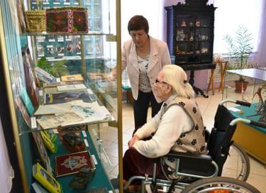 Мероприятия декады инвалидов