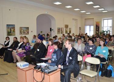 Межрегиональная конференция «VIII Кирилло-Новоезерские чтения»